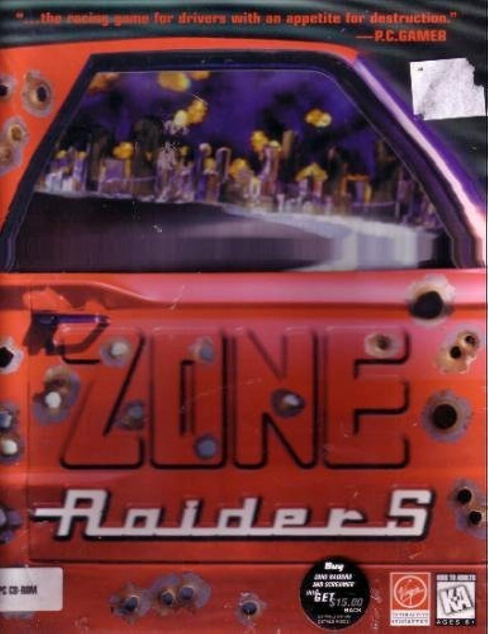 啓示桃裏切るZone Raiders (輸入版)