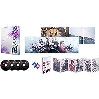 「忍びの国」豪華メモリアルBOX