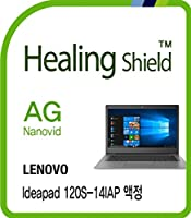 Healingshield スキンシール液晶保護フィルム Anti-Fingerprint Anti-Glare Matte Film for Lenovo Laptop Ideapad 120S-14IAP