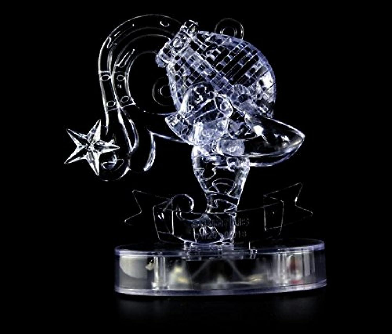 HuaQingPiJu-JP クリエイティブクリスタル教育パズルアーリーラーニング星座おもちゃファンタスティックギフト子供たち(水瓶座)