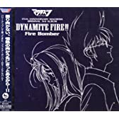 マクロスダイナマイト7 DYNAMITE FIRE!!