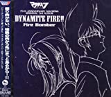 マクロスダイナマイト7 DYNAMITE FIRE!! 画像