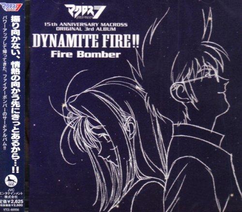 マクロスダイナマイト7 DYNAMITE FIRE!!の詳細を見る