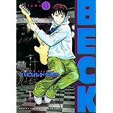 BECK(11) (月刊少年マガジンコミックス)