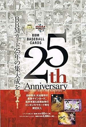 BBM 2015 ベースボールカード 25th Anniversary BOX