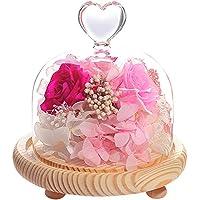 TEATSIGHT プリザーブドフラワー フラワーアレンジ ラッピング済み ハートガラスポット 3輪 (バラ ピンク )