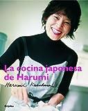 La Cocina Japonesa De Harumi/ Harumi's Japanese Cooking