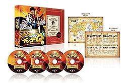 世界の果てまでイッテQ! 10周年記念 DVD BOX-RED