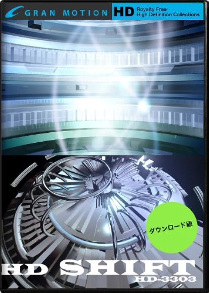 白菜フォーマル鋼グランモーション HD-3303 シフト [ダウンロード]