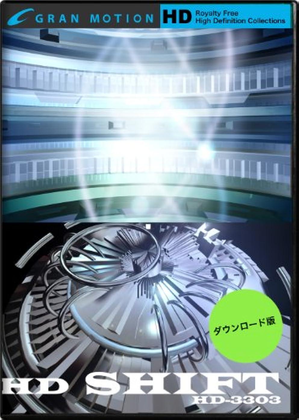 土器変なおもしろいグランモーション HD-3303 シフト [ダウンロード]