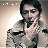 WE ALL(初回限定盤A)(DVD付)