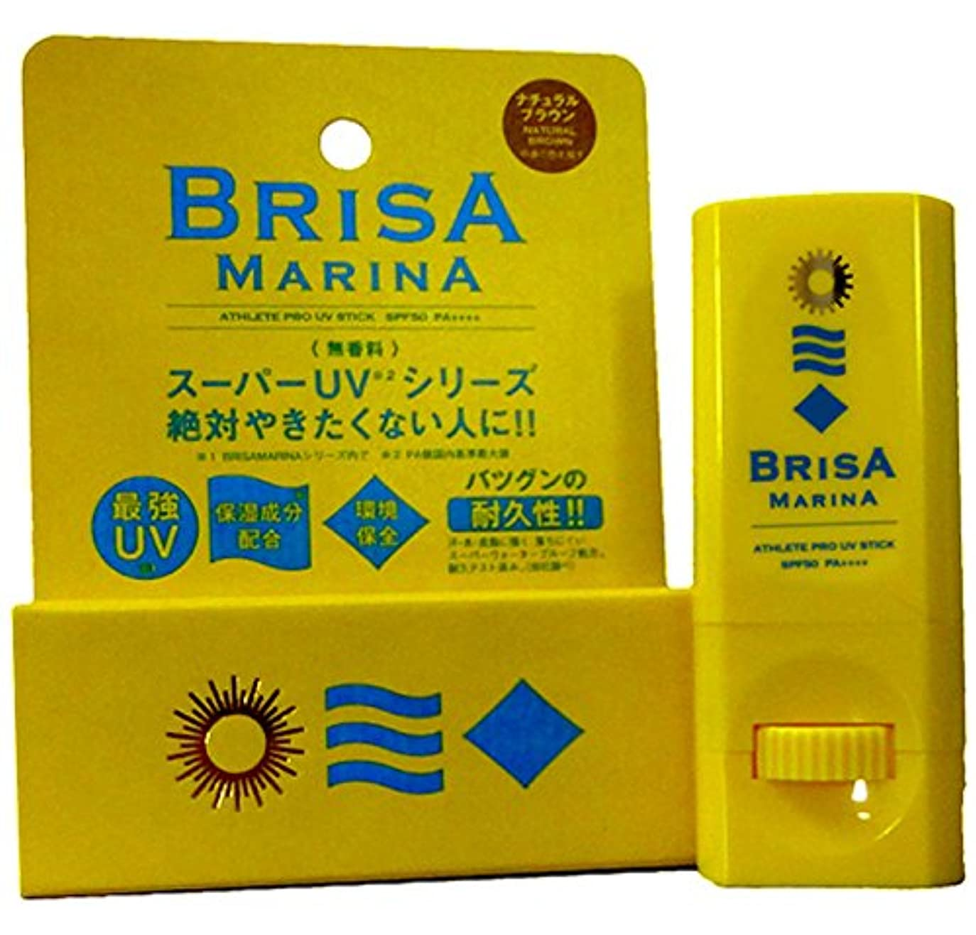 クローゼットスクラブ発火するBRISA MARINA(ブリサマリーナ) ATHLETE PRO UV STICK 10g 日焼け止め スティック (01-WHITE)