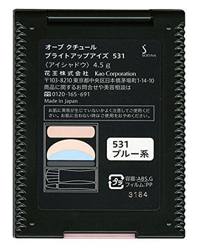 『ソフィーナ オーブ ブライトアツプアイズ 531 ブルー系』の2枚目の画像