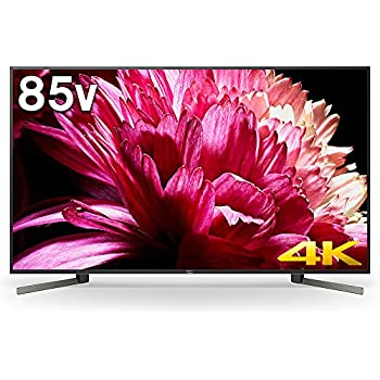 ソニー 85V型地上・BS・110度CSデジタル4Kチューナー内蔵 LED液晶テレビ(別売USB HDD録画対応)Android TV 機能搭載BRAVIA KJ-85X9500G