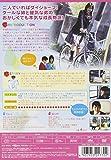 ルート225 [DVD] 画像