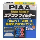 PIAA [ ピア ] ツインパワー エアコンフィルター [ 品番 ] ED2