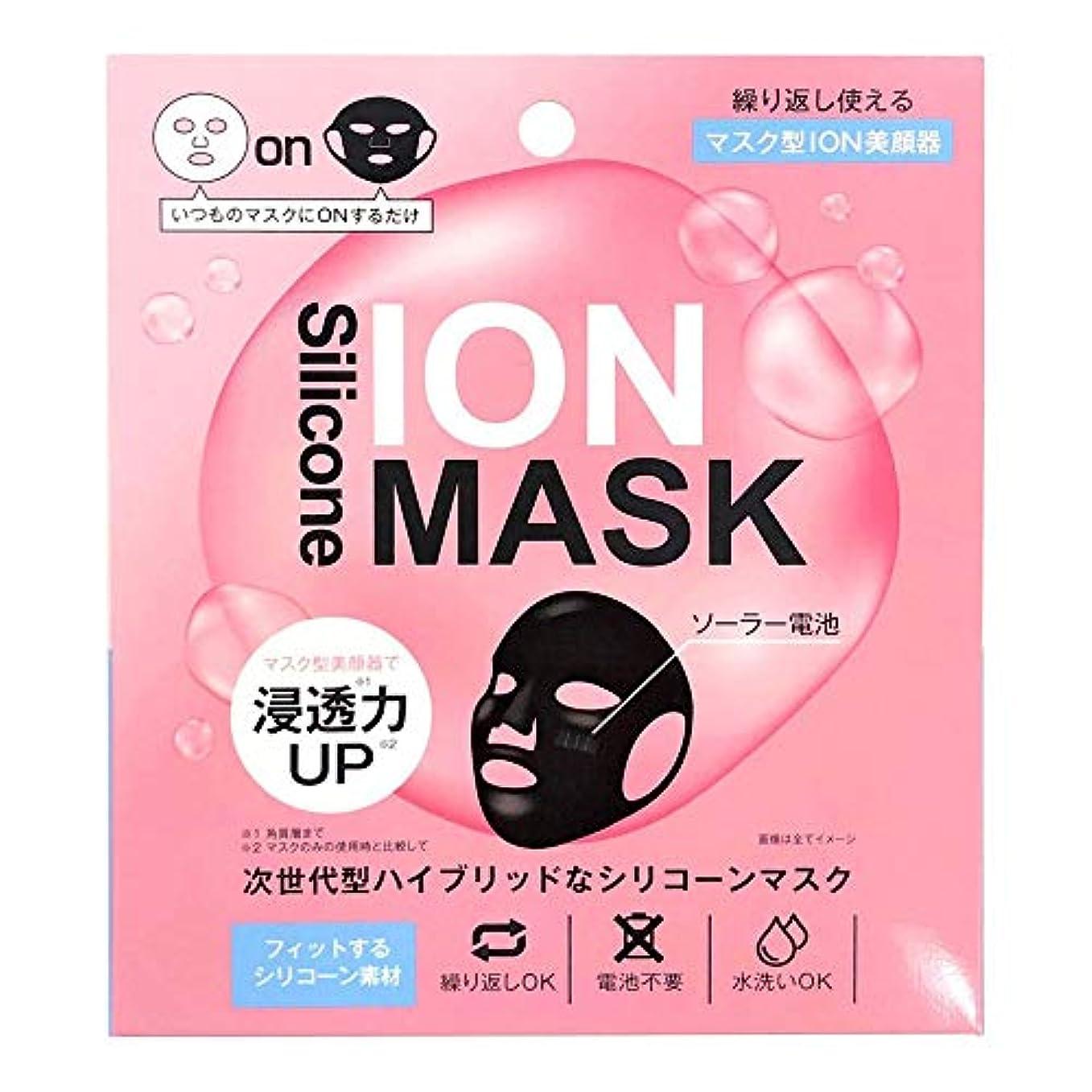 ドック迫害スリットジャパンギャルズsc イオンシリコーンマスク フェイスマスク 1個
