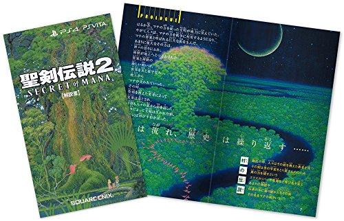 "【PS4】聖剣伝説2 シークレット オブ マナ【Amazon.co.jp 限定】オリジナル版『聖剣伝説2』 ""風"