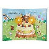 サンリオ 誕生日カード ライト&メロディ 絵本 空に気球 P475