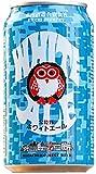 茨城県 常陸野ネスト ホワイトエール 缶 350ml 24本 1ケース 地ビール(クラフトビール)