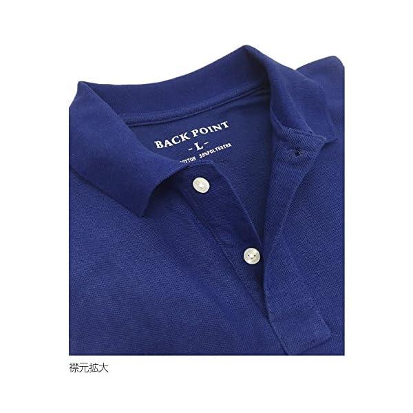 [セシール] ポロシャツ UVカット半袖ポロシ...の紹介画像4