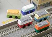 Buses and Train Cars Erasers Set of 5