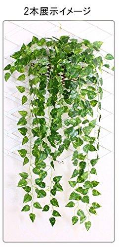 壁掛け 吊り 人工観葉植物 造花 インテリア いろいろ選べる 癒しのグリーン /V439S-2 (ポトス, 2本)