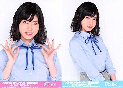 【谷口めぐ(AKB48)の動画&画像まとめ】大人びた表情やコスプレも?!「夢は女優」のおめぐが魅せるの画像