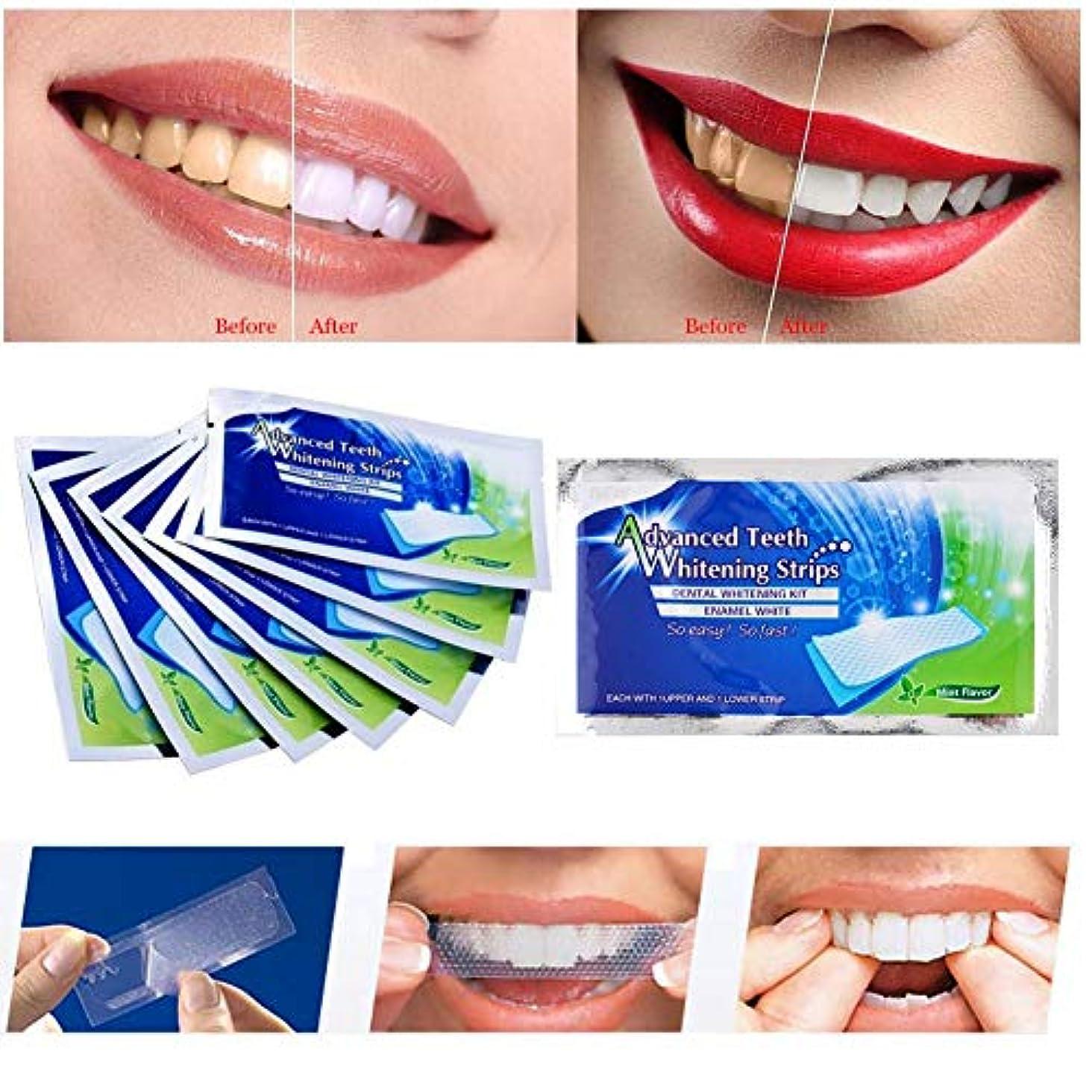 逃げる廃止するより平らな(最高の品質と価格)20pcs(10bag)歯ホワイトニングストリップ歯科治療用の完璧なツール (Best Quality and Price) 20pcs (10bag) Teeth Whitening Strips...