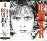WAR(闘) 画像