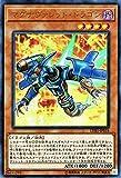 遊戯王/マグナヴァレット・ドラゴン(ウルトラレア)/LINK VRAINS BOX