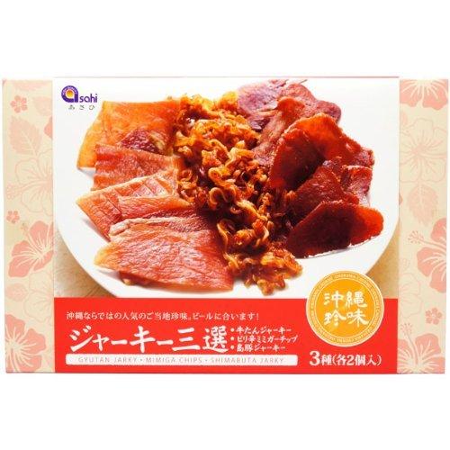 沖縄珍味 ジャーキー三選 3種(各2個入り)×15箱 MGあさひ 牛たんジャーキー・島豚ジャーキー・ミミガーチップの詰め合わせ 沖縄土産におすすめの珍味