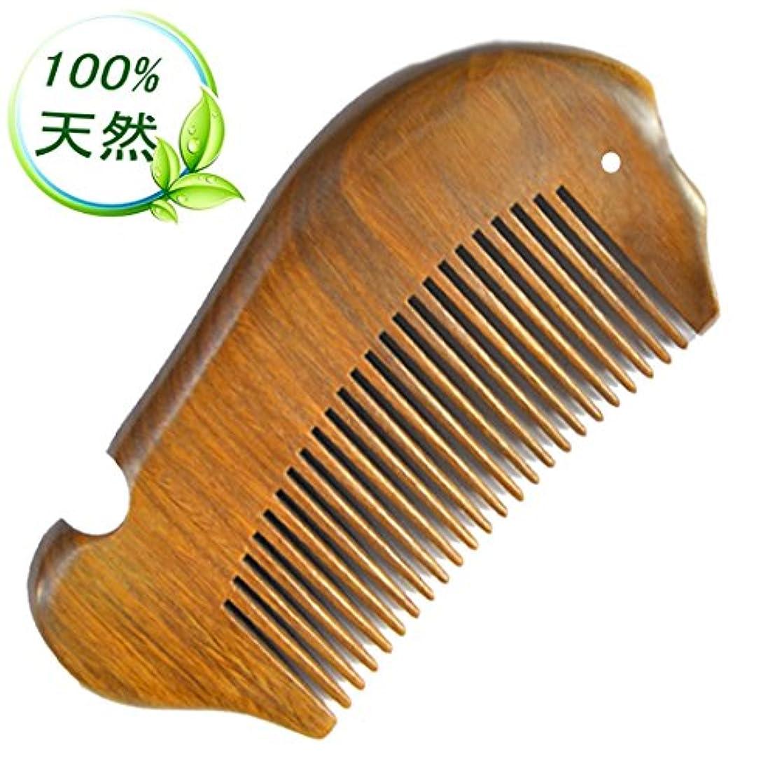 通り入手します衝突コース子供用櫛 可愛い櫛 SHIZUKAJV 高級ヘアブラシ 静電気防止櫛 100%天然木製櫛 くしこども ヘアブラシ人気 頭皮ブラシ くしメンズ くし木 櫛木製 くしコーム くしおすすめ (魚の形櫛) ヘアケア > 頭皮ケア