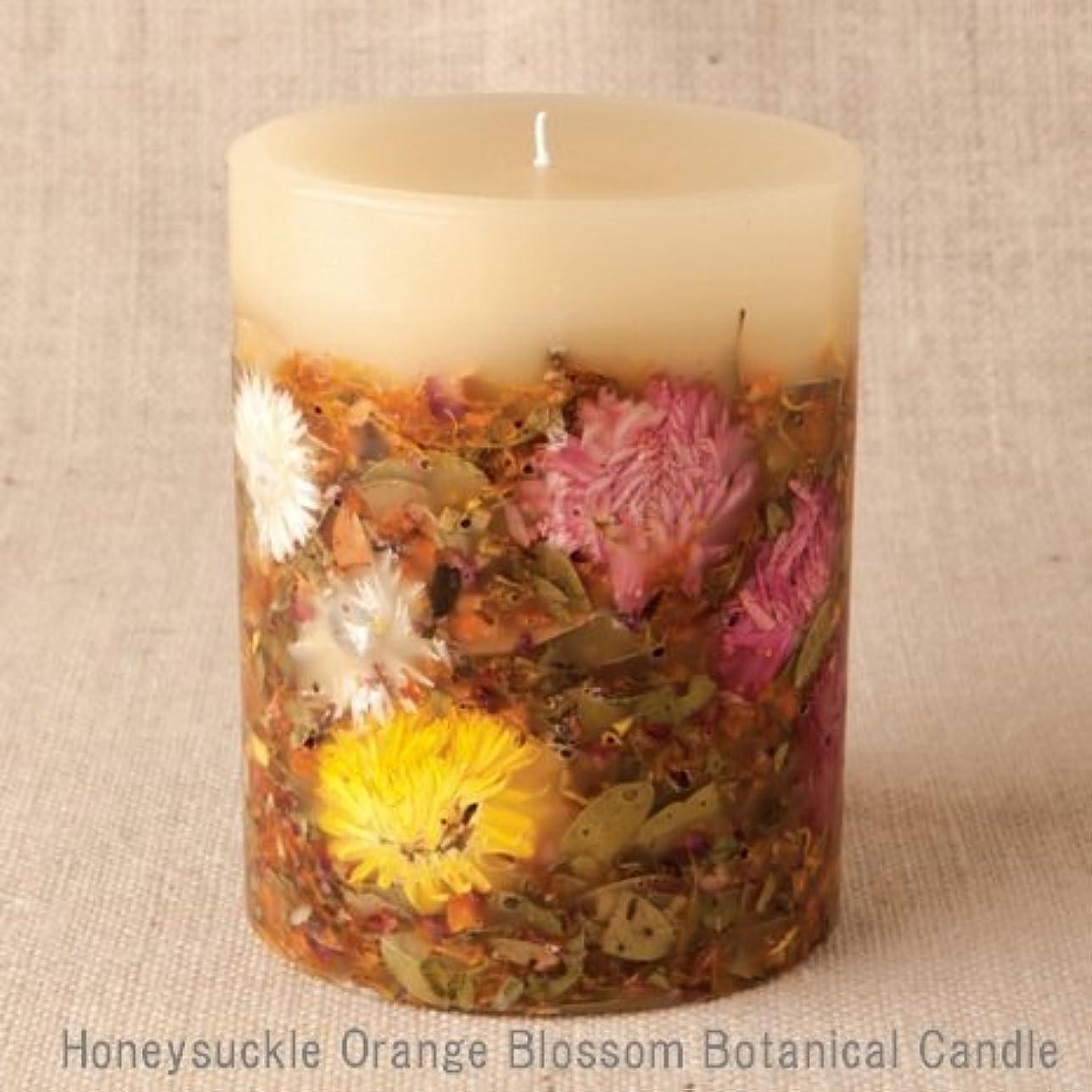 【Rosy Rings ロージーリングス】 Botanical candle キャンドル ハニーサックルオレンジ&ブロッサム