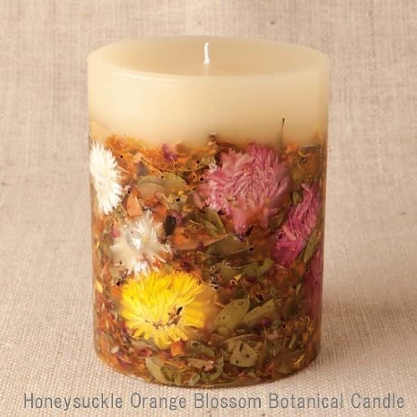 電池劇作家救出【Rosy Rings ロージーリングス】 Botanical candle キャンドル ハニーサックルオレンジ&ブロッサム