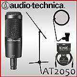 オーディオテクニカ コンデンサーマイクセット AT2050 楽器集音・ナレーション録音に(KLOTZケーブル・マイクスタンド・ポップガード付き)