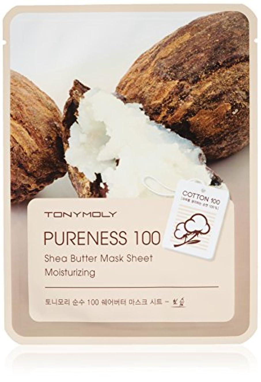 大陸ますます傷跡TONYMOLY Pureness 100 Shea Butter Mask Sheet Moisturizing (並行輸入品)