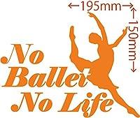 カッティングステッカー No Ballet No Life (バレエ)・1 約150mm×約195mm オレンジ 橙