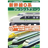 Efutoizu Efutoizu 1 / 220新幹線シリーズ0フレッシュグリーン10ピースボックスft00102