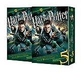 ハリー・ポッターと不死鳥の騎士団 コレクターズ・エディション(3枚組) [DVD] 画像