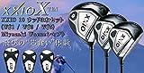 DUNLOP(ダンロップ) XXIO X ゼクシオ10 ウッド3本セット (W#1/W#3/W#5) Miyazaki WaWaena(ワエナ) カーボンシャフト メンズゴルフクラブ 右利き用