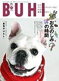 BUHI (ブヒ) 2012年 冬月号 [雑誌] 画像