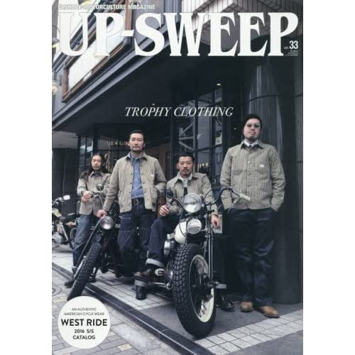 UP SWEEP(アップスイープ)(33) 2016年 05 月号 [雑誌]: バイキチ 増刊