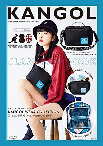 KANGOL CLAM BAG BOOK (バラエティ)