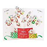 サンリオ クリスマスカード 洋風 二つ折り ポップアップ 赤地プレゼントボックスから覗く金線豆サンタ S7156