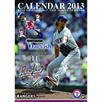 ダルビッシュ有(レンジャーズ) カレンダー2013年