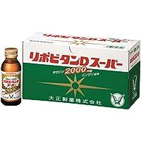 大正製薬 リポビタンDスーパー 100mLx10本 [指定医薬部外品]