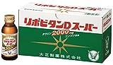 大正製薬 リポビタンDスーパー 100mL 10本入