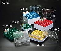 クライオストレージボックス Cryostore(TM) 青 4個入 /3-8636-01