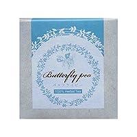 日本アドバンストアグリ アグリのしあわせ健康茶 ハーブティー バタフライピーティー 8包入リ キューブボックス 12個セット
